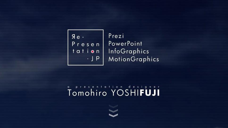 re-presentation.jp のロゴ。
