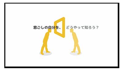 WS001904_3
